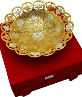 Gold and Silver German Silver Fruit Bowl